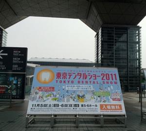 20111105031655_2