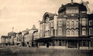 Station1914